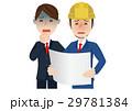 人物 ビジネスマン 作業員のイラスト 29781384