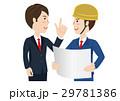 人物 ビジネスマン 作業員のイラスト 29781386