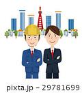 人物 ビジネスマン 作業員のイラスト 29781699
