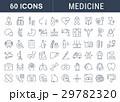 アイコン イコン ベクタのイラスト 29782320