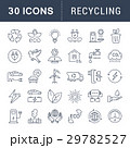 Set Vector Flat Line Icons Recycling 29782527