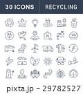リサイクル 再生利用 アイコンのイラスト 29782527