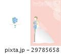 結婚式の招待状 ピンク(往復はがき) 29785658