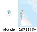 結婚式の招待状 水色(往復はがき) 29785660