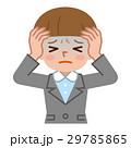 頭痛 体調不良 ベクターのイラスト 29785865