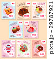 Bakery desserts price tags vector templates set 29787921
