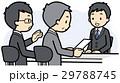 面接 就活 就職活動のイラスト 29788745