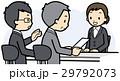 面接 就活 就職活動のイラスト 29792073