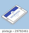 情報 案内 インフォメーションのイラスト 29792461