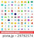 100 100 知識のイラスト 29792574
