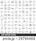 100 100 ウォーターのイラスト 29794468