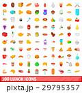 100 100 ランチのイラスト 29795357