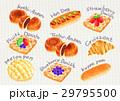 色々なパン 29795500