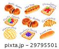 色々なパン 29795501