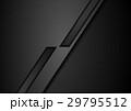 黒色 黒 ブラックのイラスト 29795512