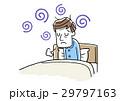 朝の体調がすぐれない若い男性 29797163