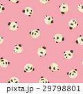 パンダ 動物 シームレスのイラスト 29798801