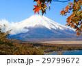 富士山 29799672