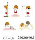 身体測定 人物 女の子のイラスト 29800498