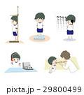 身体測定 セット 男の子 29800499