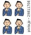 ビジネスマン 表情 男性のイラスト 29811708