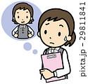 お局様 ストレス 人間関係のイラスト 29811841