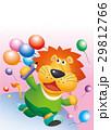ライオン 風船 キャラクターのイラスト 29812766