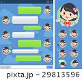 女性 アイドル 歌手のイラスト 29813596