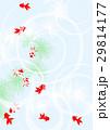 金魚 水草 和風のイラスト 29814177