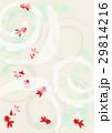 金魚 和風 水のイラスト 29814216