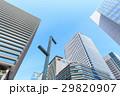 京橋 ビジネス街 ビルの写真 29820907