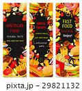 ファストフード ファーストフード 食のイラスト 29821132