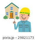 住宅 工事業者 作業員のイラスト 29821173