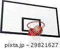 バスケットボールのゴール 29821627