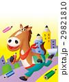 馬と鉛筆と町並み、馬キャラクター 29821810