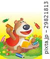 クマキャラクター、クマと鉛筆とノート 29821813