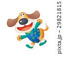 犬 数学 キャラクターのイラスト 29821815