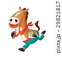 馬と鉛筆とノート、馬キャラクター 29821817