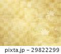 和を感じる背景素材 金屏風と蓮 29822299