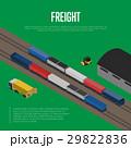 物流 貨物 運送のイラスト 29822836
