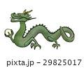 白バック 龍 ドラゴンのイラスト 29825017