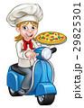 シェフ 料理人 ピザのイラスト 29825301