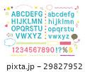 フォント 文字 アルファベットのイラスト 29827952