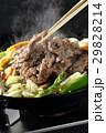成吉思汗 ジンギスカン 羊肉の写真 29828214