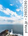 地球岬 北海道 海の写真 29833290