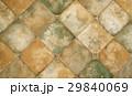 flagstones 29840069