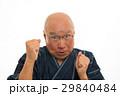 シニア 男性 おじいさんの写真 29840484