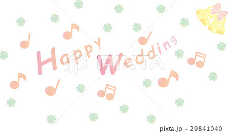 Happy Wedding 文字のイラスト素材 29841040 Pixta