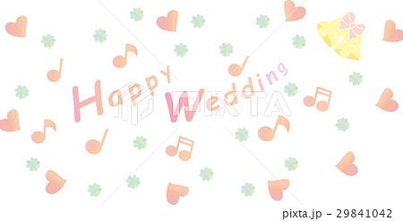 Happy Wedding  文字 29841042