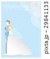 結婚式姿のウェルカムボード(水色) 29841133